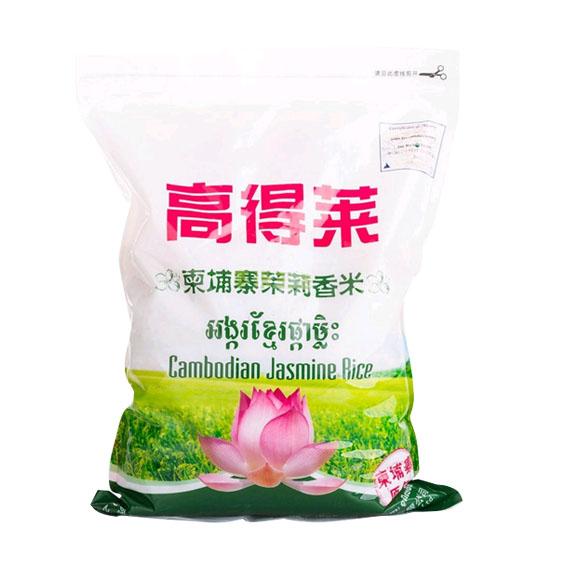 高得莱柬埔寨茉莉香米2kg