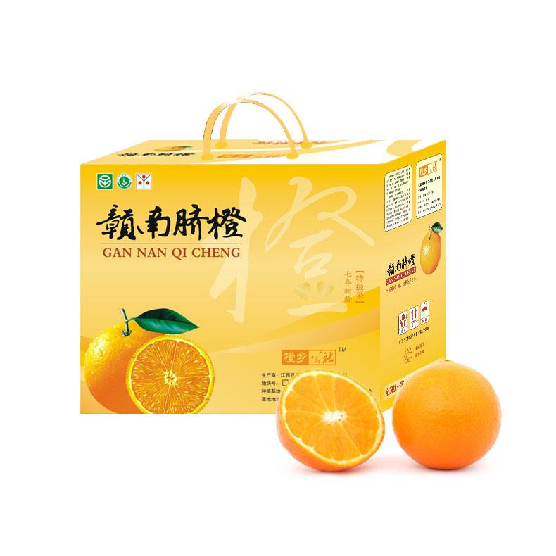 江西赣南橙(精品装)