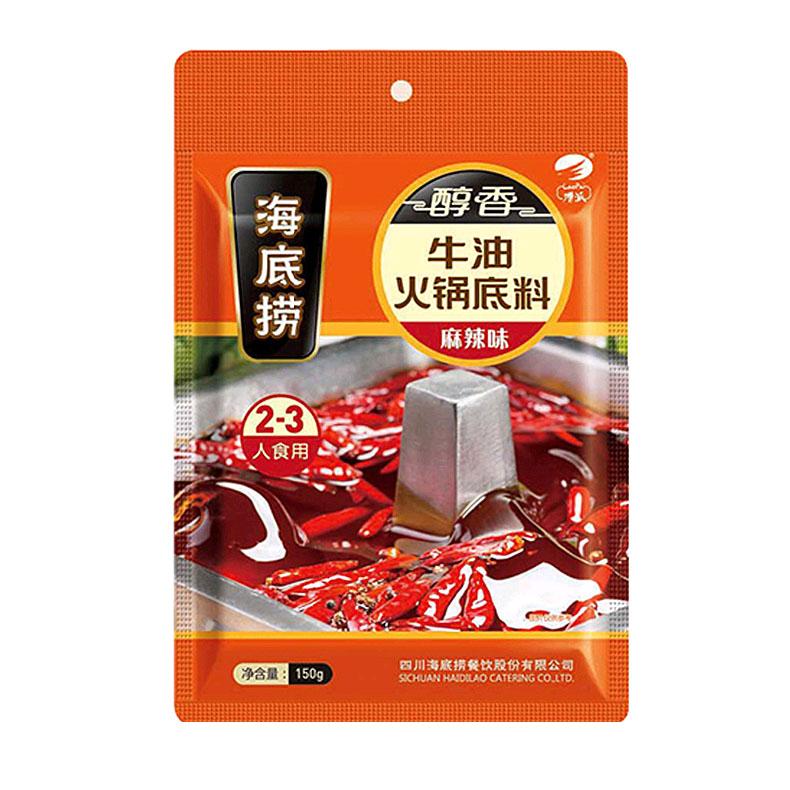 海底捞醇香牛油火锅底料(麻辣味)