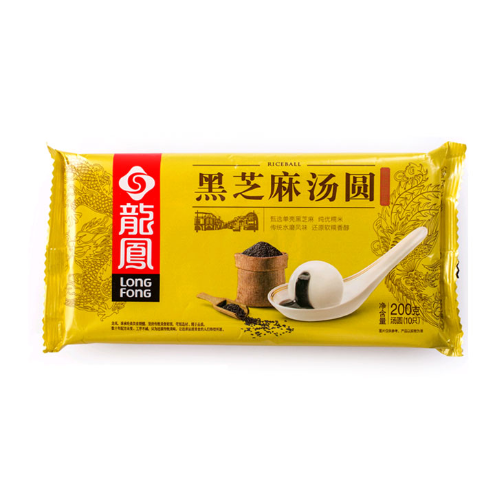 龙凤芝麻汤圆
