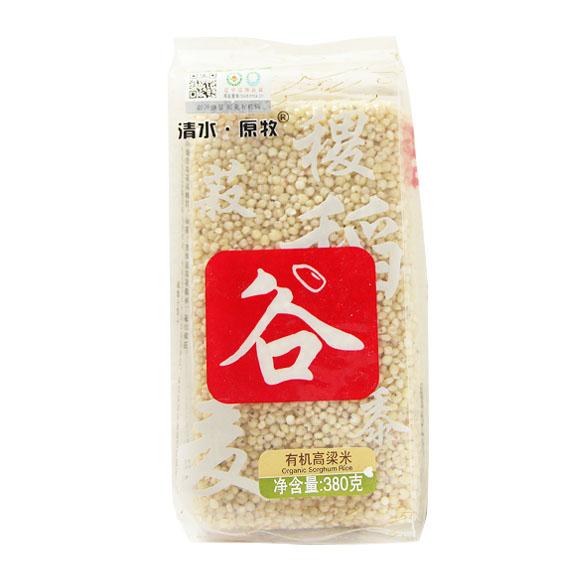 清水原牧有机高粱米