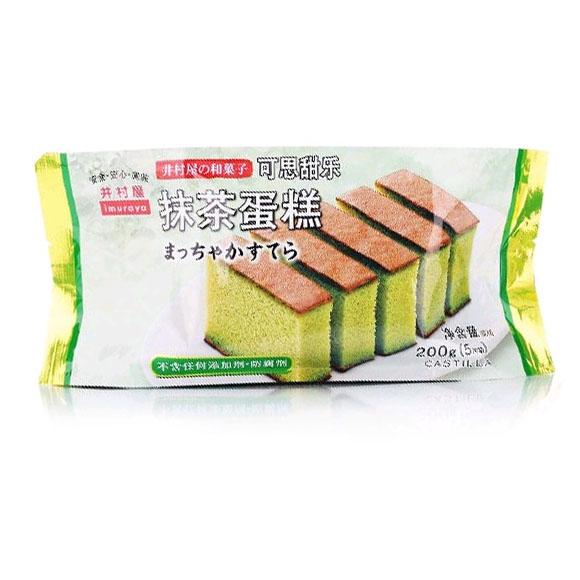 井村屋可思甜乐抹茶蛋糕