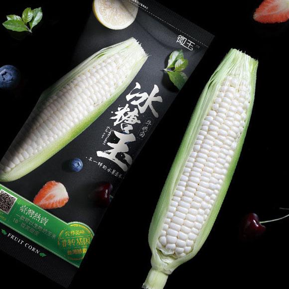 冰糖玉水果玉米单个装