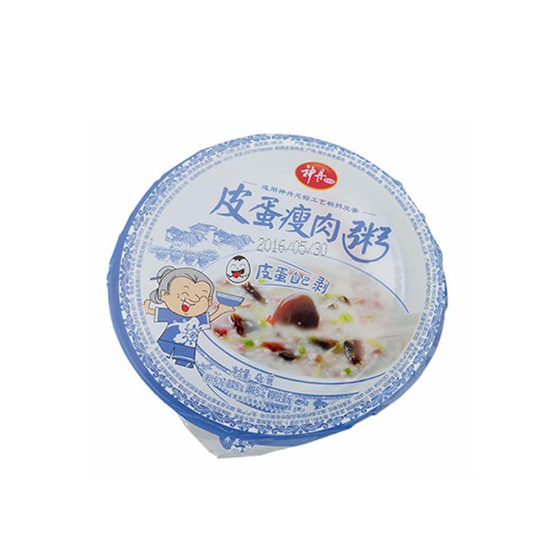 神丹皮蛋瘦肉粥
