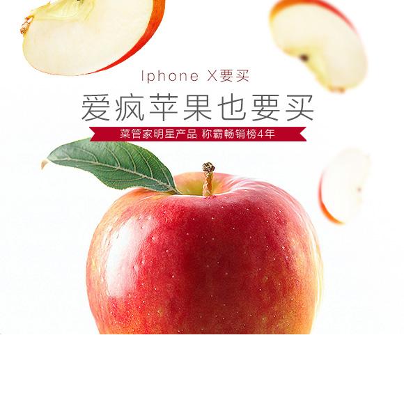 可以带皮吃的苹果 大号的果子 大口的甜蜜