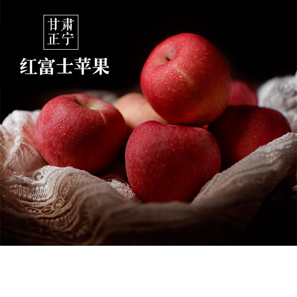 8.5cm果径 蓄满浓甜 黄土高原来的苹果