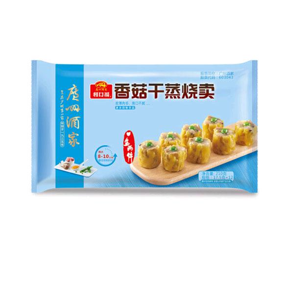 广州酒家香菇干蒸烧卖
