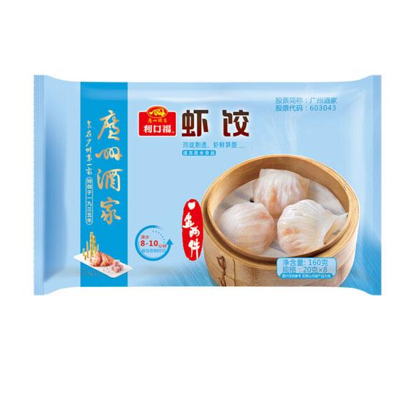 广州酒家虾饺