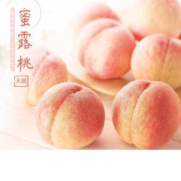 在江浙沪混的好不好 就看这几天有没有吃上水蜜桃