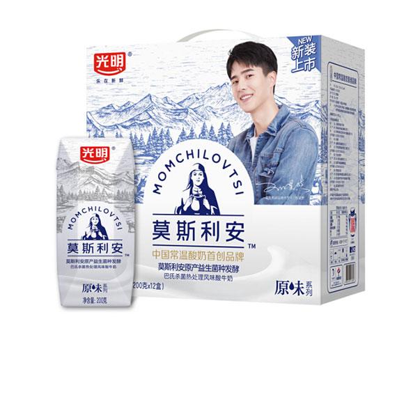 光明 莫斯利安钻石包巴氏杀菌酸牛奶(原味) 200g*12
