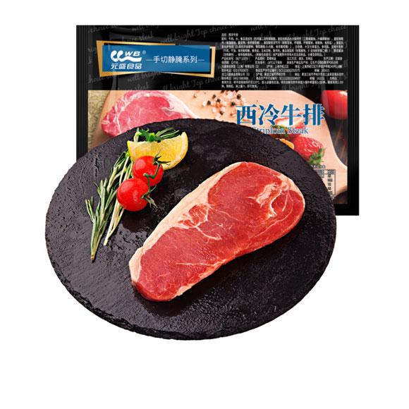 元盛 西冷秘制调味牛排 180g/片 牛肉  牛肉生鲜