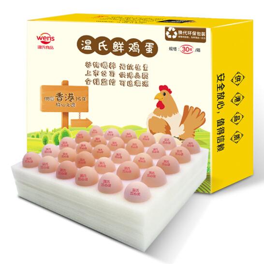 温氏 供港鲜鸡蛋 30枚 谷物喂养 原色营养 无添加