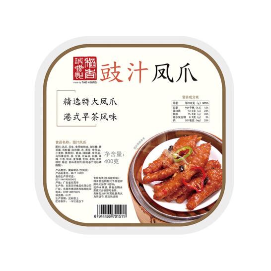 香港稻香 豉汁鳳爪 400g 稻香誠制 稻香萬好 (港式茶點 早餐 早茶點心)