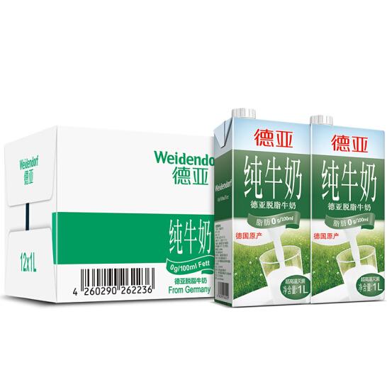 德國進口牛奶 德亞(Weidendorf)脫脂牛奶 純牛奶 1L*12盒 整箱裝(新老包裝隨機發貨)