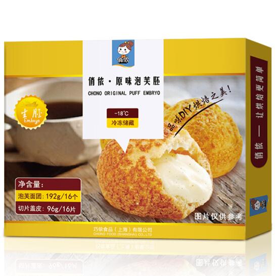 俏儂 原味泡芙胚  288g 16個裝 烘焙食材烘焙半成品 冷凍