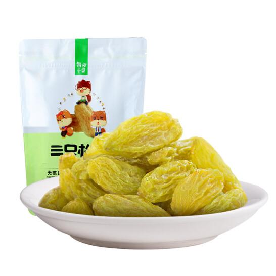 三只松鼠无核白葡萄干 蜜饯果干休闲食品新疆特产提子干120g/袋