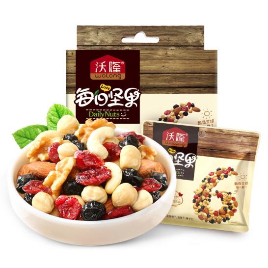 沃隆 每日坚果 坚果炒货 休闲零食 成人款 (25g*2包)50g/盒/袋