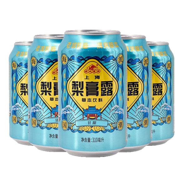 上海老城隍庙草本梨膏露(含糖蓝罐)