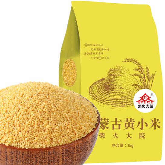 柴火大院 内蒙古黄小米 (黄小米 五谷杂粮 粗粮  粥米搭档) 1kg