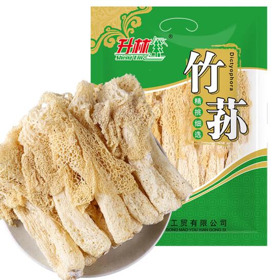 升林 竹荪35g 竹笙 竹笋 南北干货 古田特产山珍食用干菌菇 火锅煲汤干贝配料