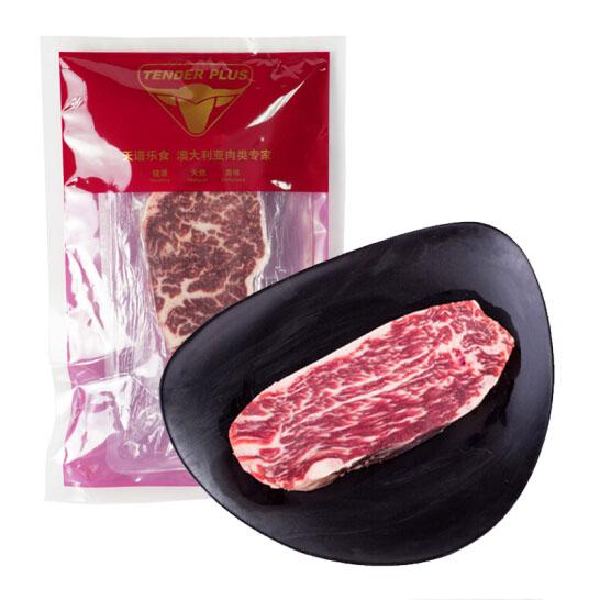 天谱乐食 澳洲M5和牛腹心 原切牛排 150g/袋 进口谷饲牛肉生鲜