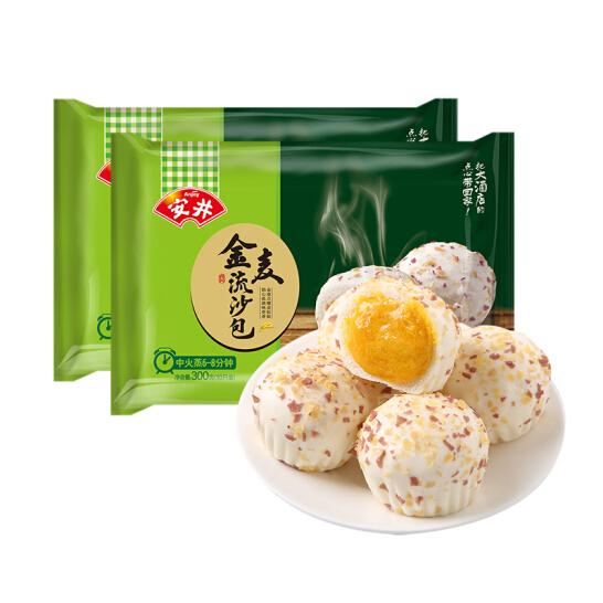 安井 金麥流沙包 300g*2  (20只)廣式早茶點心 包子饅頭 早餐食材 早茶點心