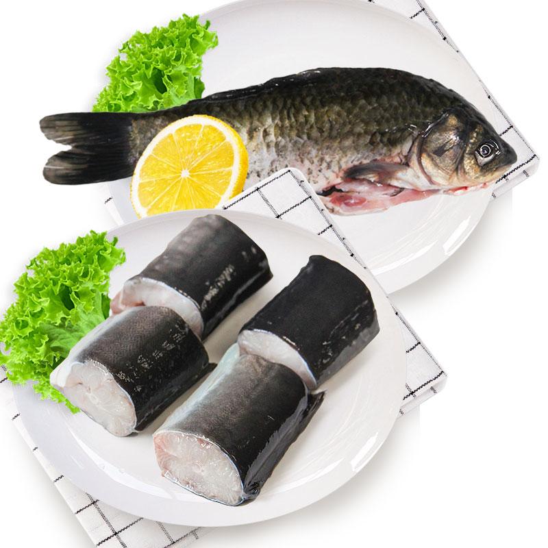 光明渔业小鲫鱼(冰鲜)+河鳗段(冰鲜)