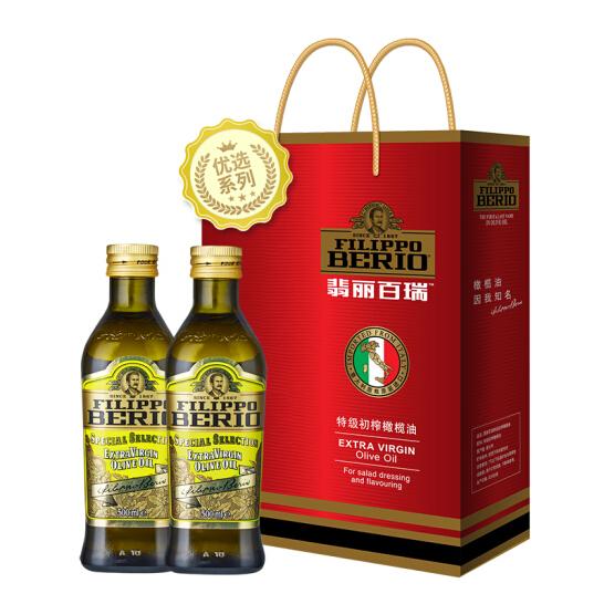 翡丽百瑞特级初榨橄榄油礼盒(500ml)
