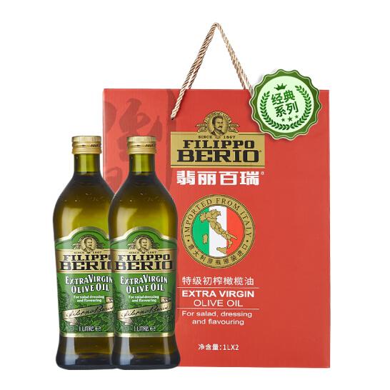 翡丽百瑞特级初榨橄榄油礼盒(1L)