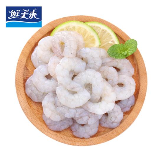 鲜美来 国产鲜冻抽肠青虾仁 150g 31-40只 袋装 火锅食材 生鲜 海鲜水产