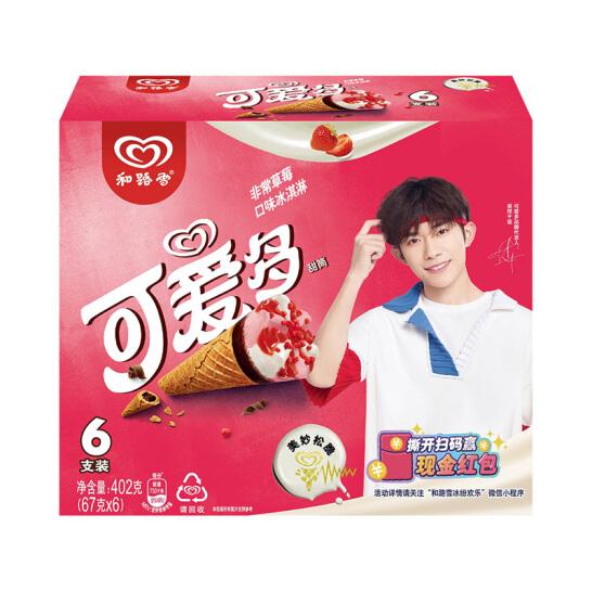 和路雪 可爱多甜筒 非常草莓口味 冰淇淋家庭装 67g*6支 雪糕(新老包装 随机发货)