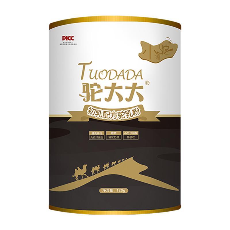 驼大大骆驼初乳粉(罐装)