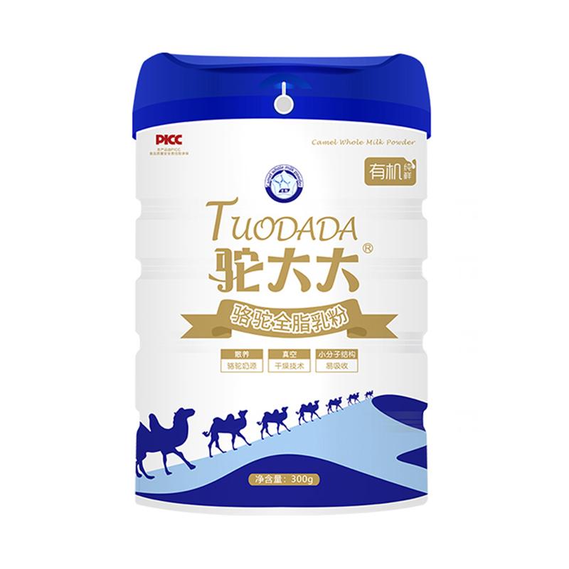 驼大大有机全脂骆驼乳粉(罐装)