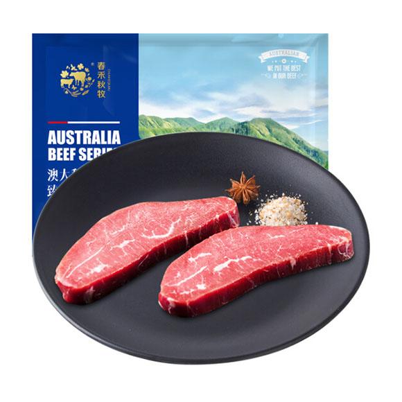 春禾秋牧 澳洲M3 輕食原切小牛排200g 谷飼200天 進口牛肉生鮮 含料包生鮮 自營