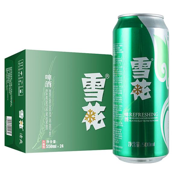 雪花清爽啤酒8度易拉罐