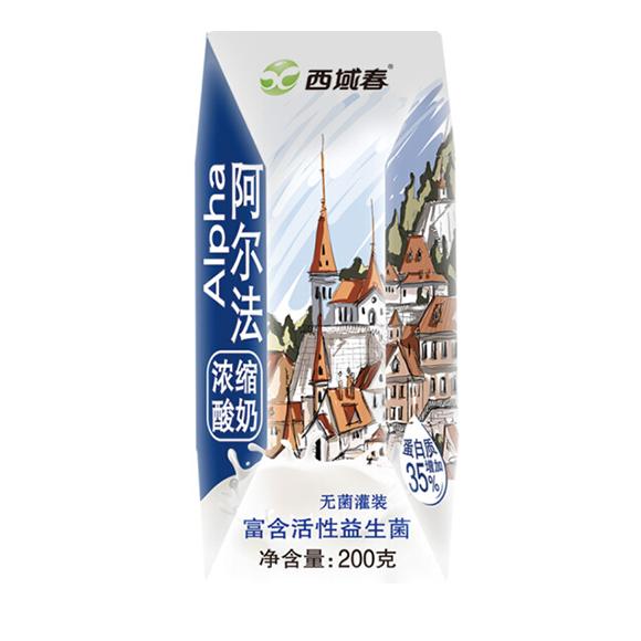 新疆西域春阿爾法酸奶