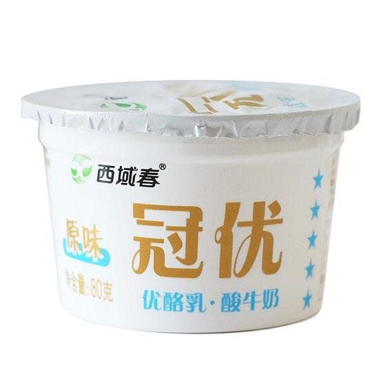 新疆西域春冠優酸奶