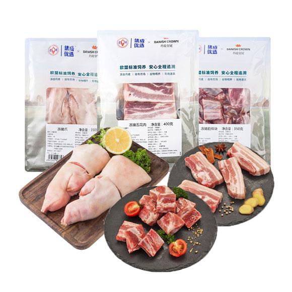 集成优选&丹麦皇冠猪肉组合