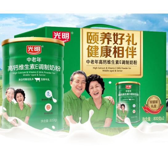 光明中老年高钙维生素E调制奶粉(礼盒装)