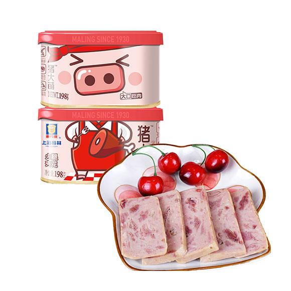 梅林猪大萌火腿午餐肉罐头198g*3
