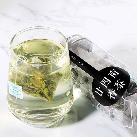 廿四亩香茶