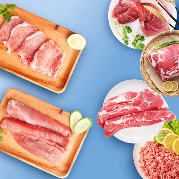 阜宁黑猪肉超值装H2750g
