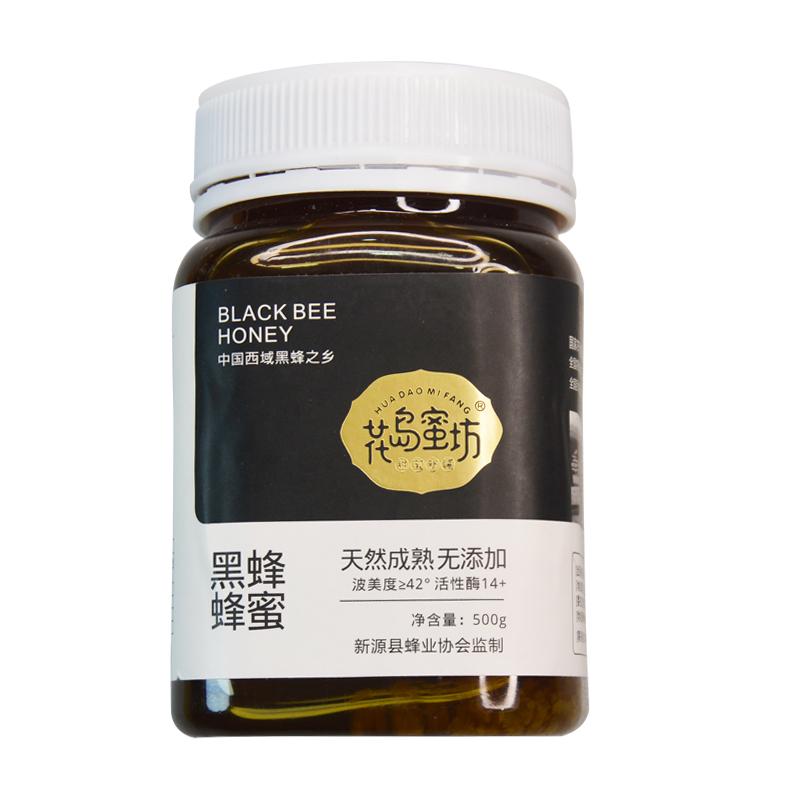 新疆花岛蜜坊黑蜂蜂蜜