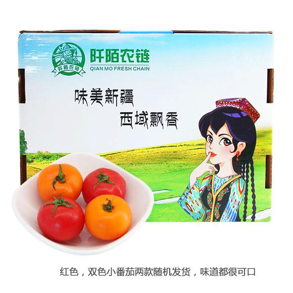 新疆草莓小番茄