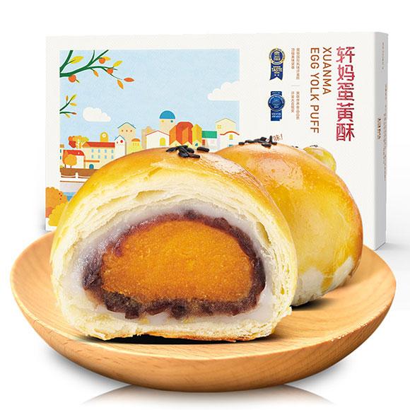 轩妈红豆味蛋黄酥55g*6枚*2