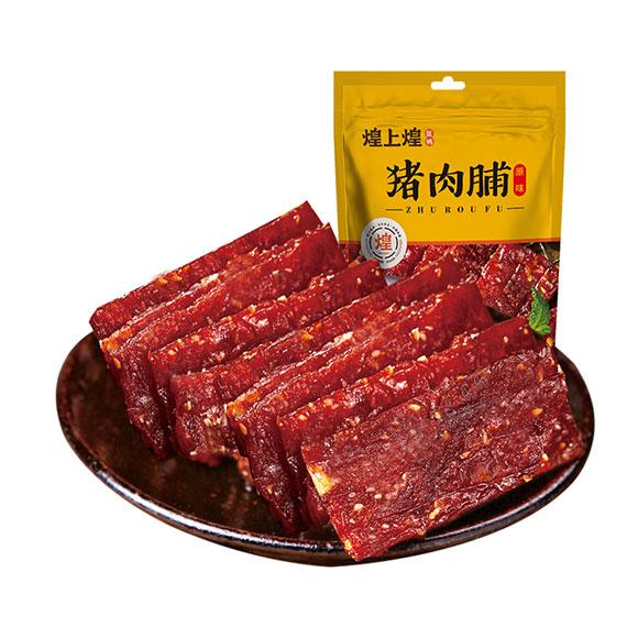 煌上煌原味猪肉脯100g*5