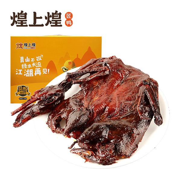 煌上煌酱香酱鸭盒鸭450克
