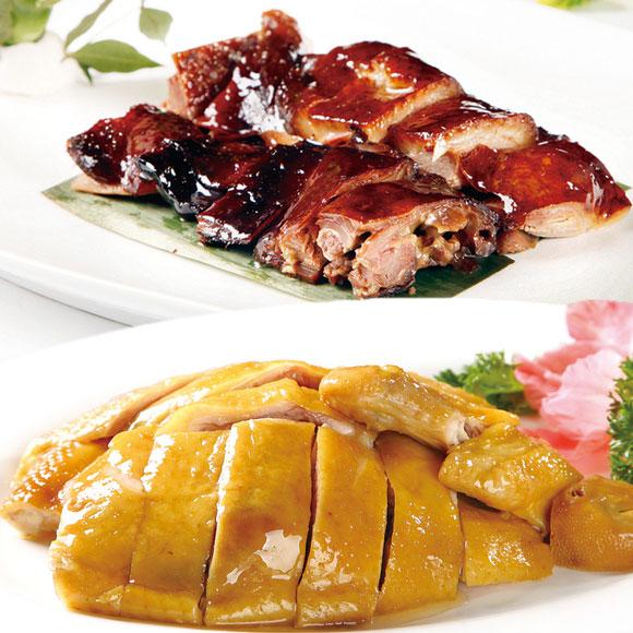 老大房咸鸡+酱鸭