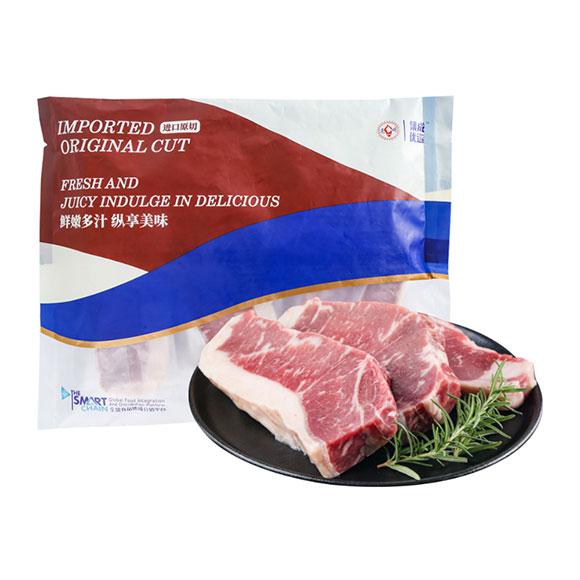 集成优选 阿根廷安格斯谷饲120天西冷牛排
