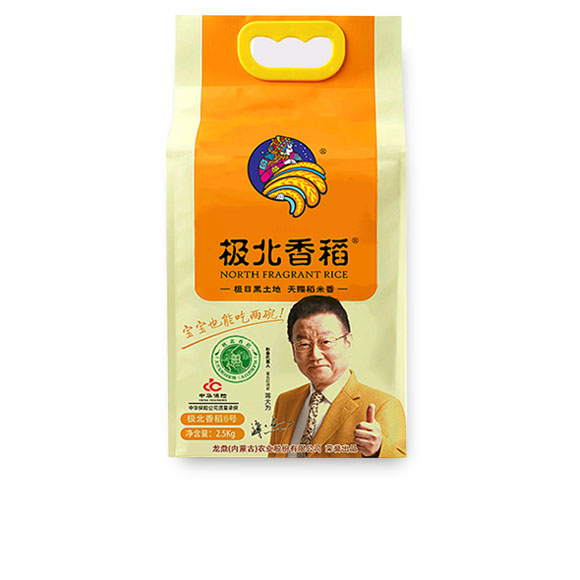 极北香稻大米